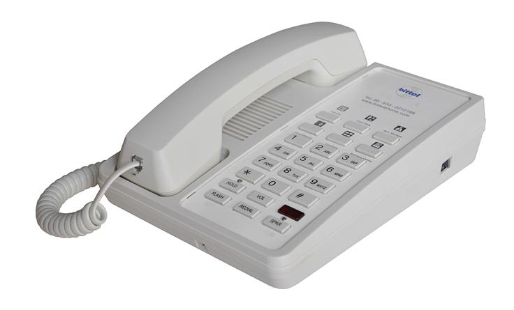 Av Amp T Hospitality Hotel Phones Rfid Hotel Locks Safe